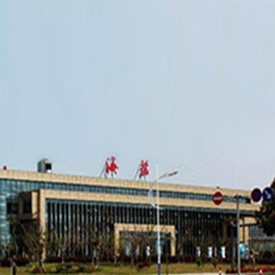 海盐鸿远公共交通有限公司