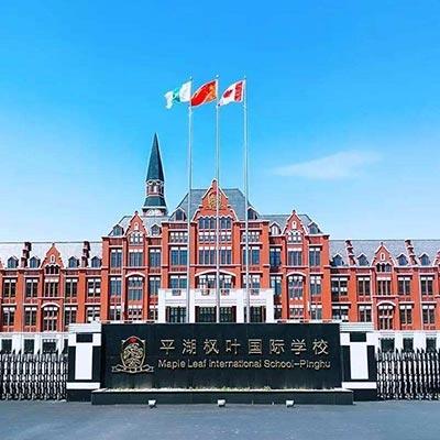 平湖枫叶国际学校直饮水案例